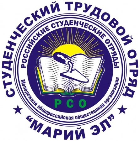 Штабы студенческих отрядов на базах учебных заведений Республики Марий Эл