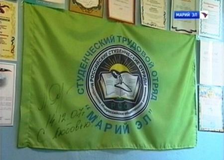 """Передача """"Телекласс для Вас"""" о студенческих отрядах Марий Эл"""