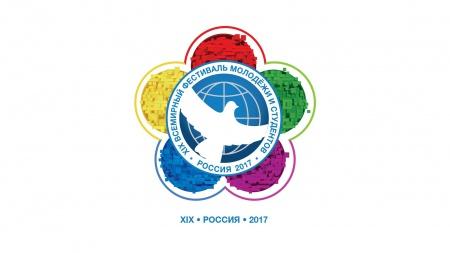 """Молодежный фестиваль национальных культур """"Песню дружбы запевает молодежь!"""""""