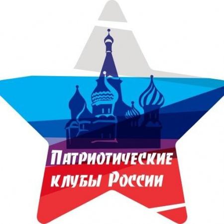 Региональный Слет военно-патриотических клубов Республики Марий Эл