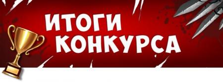 """Итоги республиканского конкурса рисунков """"Вместе ярче!"""""""
