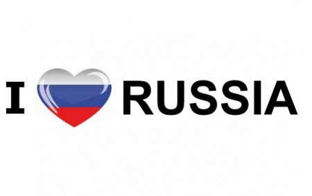 """Межрегиональный конкурс """"Чемпионат по развитию внутреннего туризма """"I LOVE RUSSIA"""""""