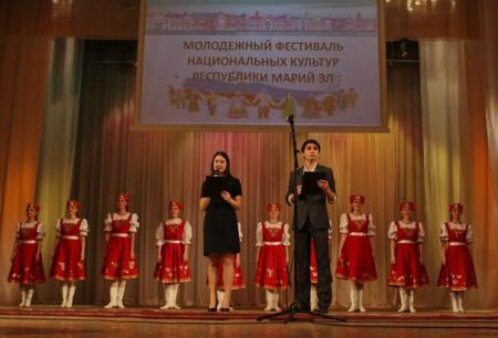 Сценарий Молодежного фестиваля национальных культур