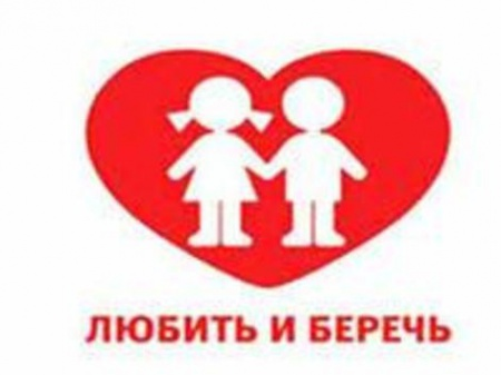 Марий Эл – территория защиты прав ребенка