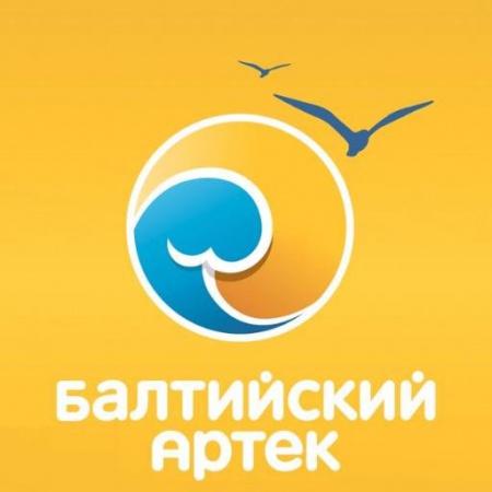 "Форум ""БАЛТАРТЕК"""