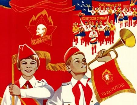 Фестиваль детского движения Республики Марий Эл