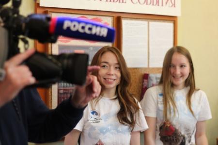 """Литературный квест в рамках Всероссийской акции"""" Читай-страна"""