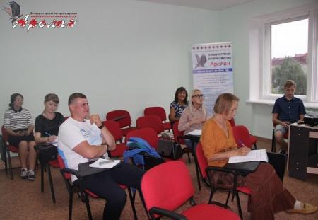 Школа лидера НКО в Марий Эл открыта