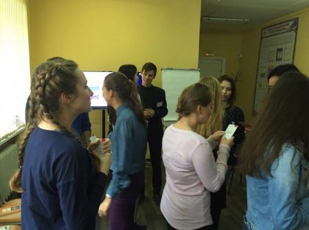 Подготовка волонтеров для участия во Всемирном фестивале молодежи и студентов
