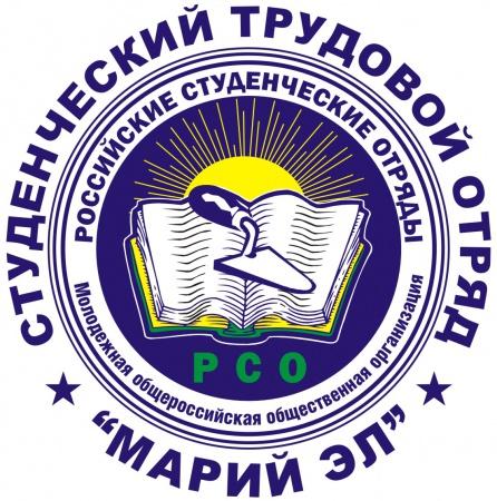 Слет студенческих отрядов Республики Марий Эл - прямая трансляция