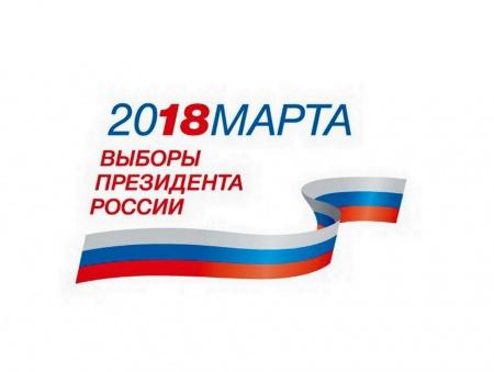 Выборы 2018 во Дворце молодежи