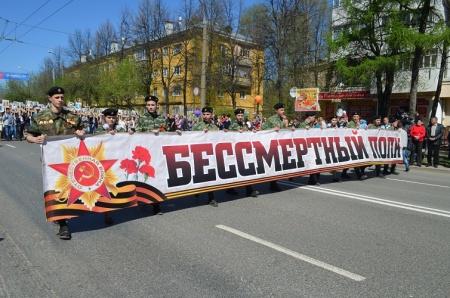 """Марш памяти """"Бессмертный полк"""": они живы, пока мы помним!"""