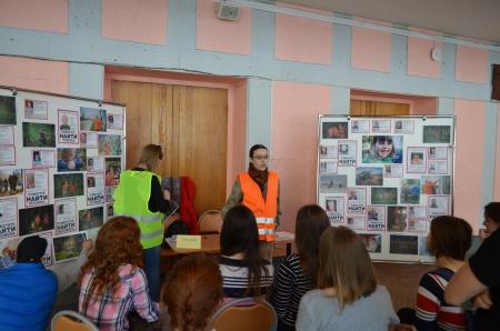 Ярмарка добровольческих вакансий