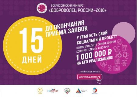 """Центры """"серебряного"""" волонтерства"""