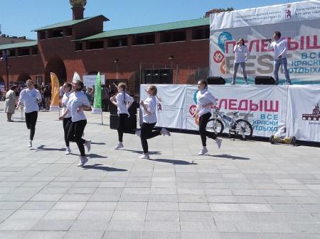 "Фестиваль туризма ""Пеледыш FEST"""