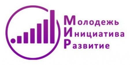 """Конкурс """"Премия МИРа"""""""