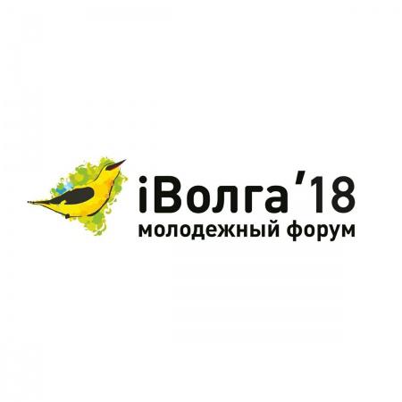 """Встреча участников Молодежного форума """"iВолга-2018"""""""