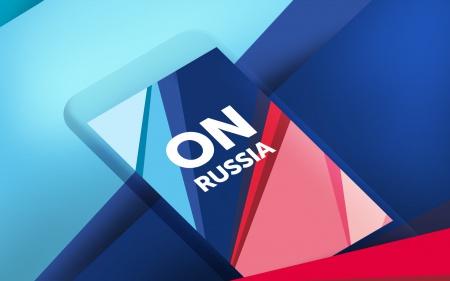 Молодежное приложение ON RUSSIA
