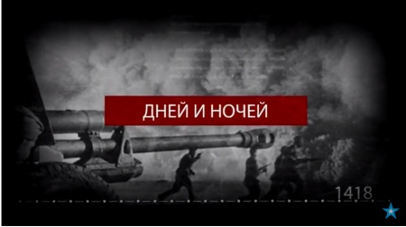 """Интервью с руководителем поискового отряда """"Демос"""""""
