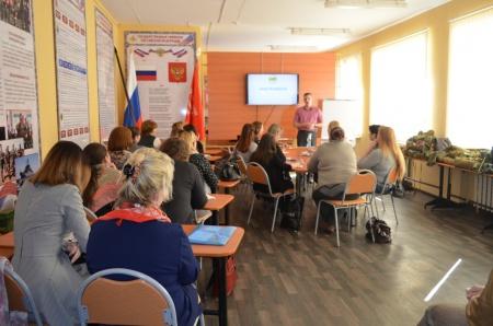 Обучающий семинар «Формирование Трезвости и нравственности среди подростков и молодёжи»