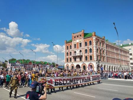 Памятный марш