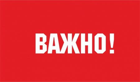 Обращение Лидии Батюковой, министра молодежной политики, спорта и туризма Республики Марий Эл