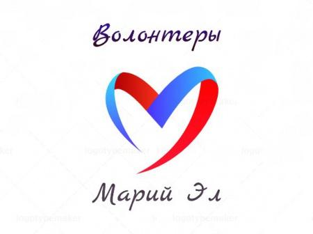 Георгиевская ленточка — символ Победы.
