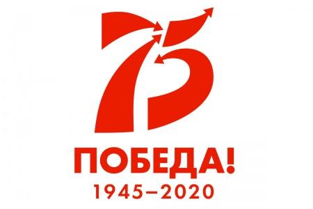 Жители республики активно приняли участие в акциях, посвященных Дню Победы!