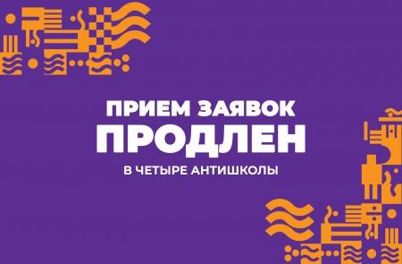 "Фестиваль фестивалей ""ТАВРИДА-АРТ 2020"""