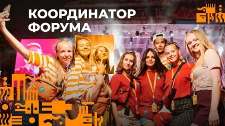 "Фестиваль фестивалей ""ТАВРИДА-АРТ 2020""."