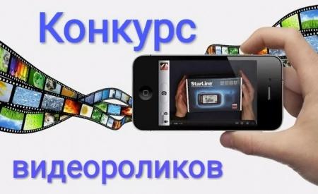 "Конкурс видеороликов ""ЗОЖ на удалёнке"""