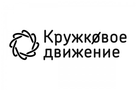 Онлайн-акселератор организаторов кружков НТИ
