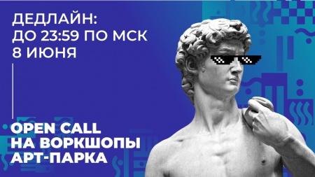 "Фестиваль ""Таврида"""