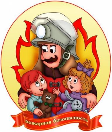 Пожарная безопасность у детей в период летних каникул