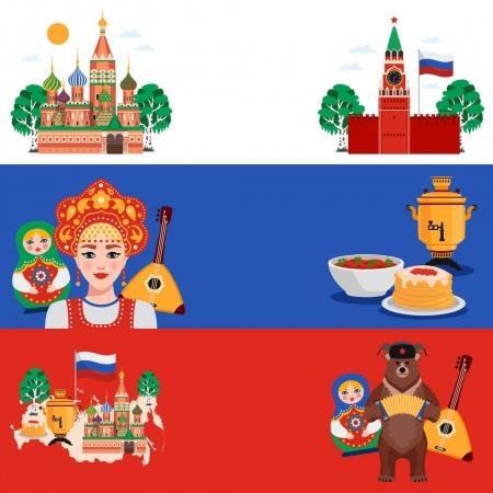 """Познавательный квиз """"Моя Россия"""""""