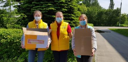 Региональный волонтерский штаб «Мы вместе» в Республике Марий Эл официально закрыт