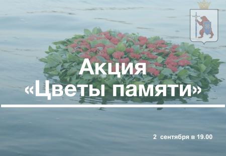 Жители Марий Эл почтут подвиги советских героев.