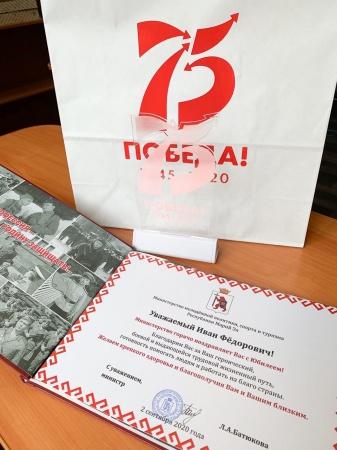 Сегодня 100-летний юбилей отмечает Соколов Иван Федорович, ветеран Великой Отечественной войны.