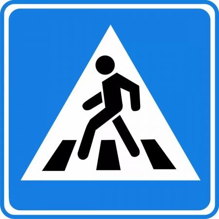 Памятка ПДД для пешеходов