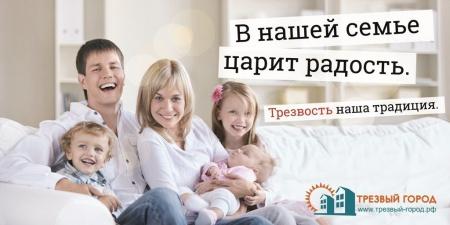 Сегодня в России отмечается День трезвости!