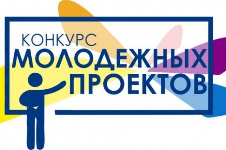 Министерство промышленности, экономического развития и торговли Республики Марий Эл объявляет о проведении республиканского конкурса молодежных инновационных проектов
