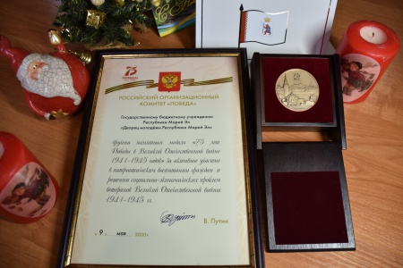 Дворец молодёжи Республики Марий Эл награждён памятной медалью