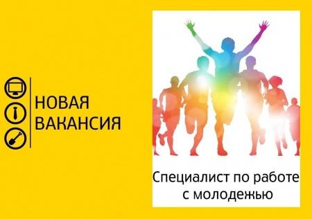 Внимание! Важные новости для добровольцев Республики Марий Эл!