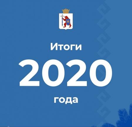 Правительством Республики Марий Эл подведены итоги Года памяти и славы