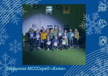 Наши отряды - победители на зимнем региональном трудовом проекте в Ялте