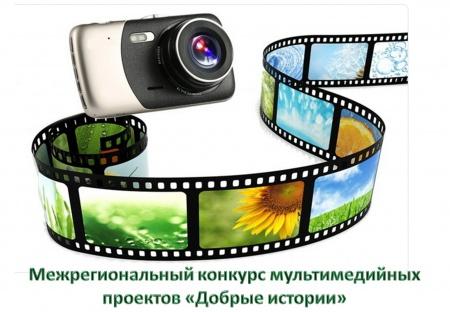 Московское региональное отделение НРА приглашает к участию в конкурсе.