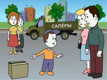Как говорить с детьми о терроризме