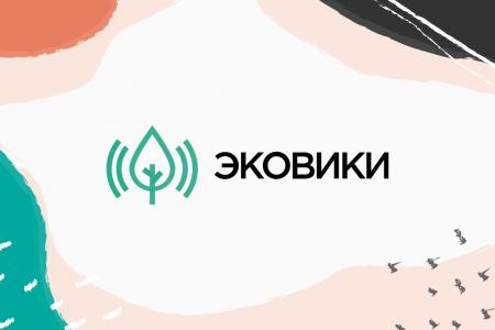 Россияне смогут отмечать экологические нарушения на карте Ecowiki.ru
