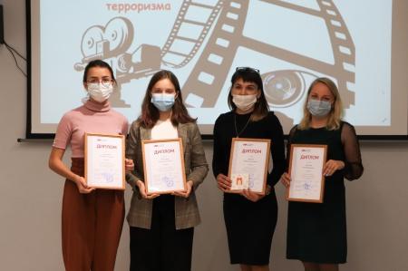 Награждение победителей республиканского конкурса социальных роликов среди молодежи «Молодежь против терроризма»