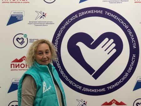 V Всероссийский форум «серебряных» добровольцев «#МЫВМЕСТЕ #МолодыДушой»